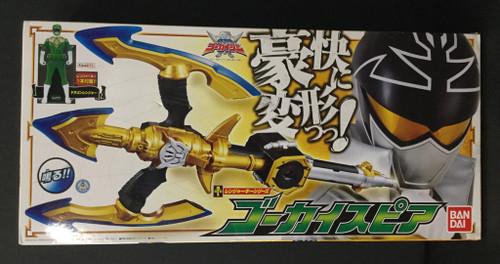Kaizoku Sentai Gokaiger: Action Figure - Ranger Key Series Gokai Spear (105003341)
