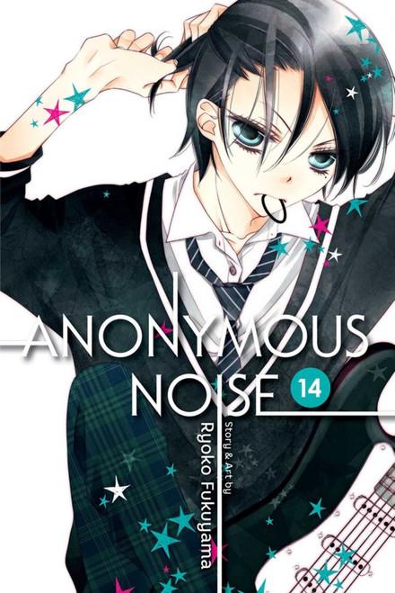 Anonymous Noise Vol. 14 (Manga)
