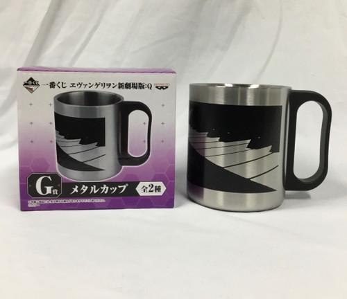Evangelion: Metal Cup - Ichiban Kuji Movie Ver. Q Piano Keyboard (105003581)