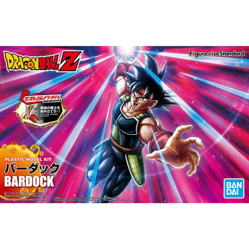 Dragon Ball Z : Figure-Rise Standard Model Kit - Bardock