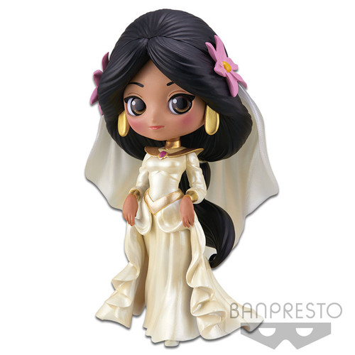 Aladdin: Qposket - Dreamy Style Special Collection Jasmine