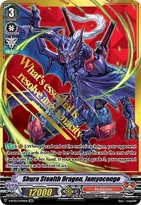 Cardfight!! Vanguard: Single Card - Shura Stealth Dragon, Jamyocongo (SVR)