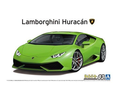 Aoshima The Supercar: 1/24 Scale Model Model Kit - 2014 Lamborghini Huracan LP610-4
