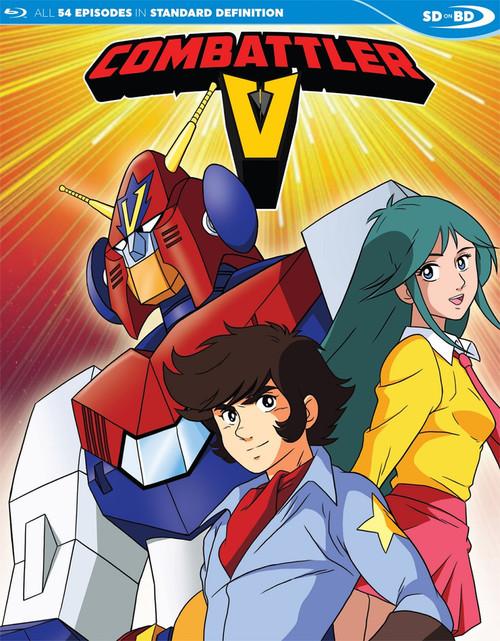 Combattler V: Blu-ray