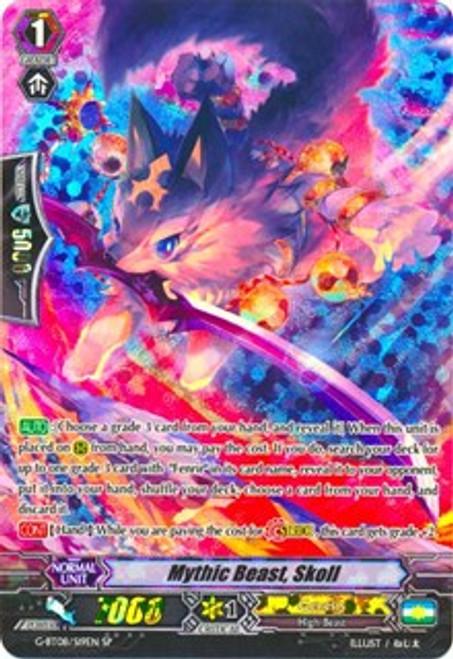 Cardfight! Vanguard: Single Card - Mythic Beast, Skoll (SP)