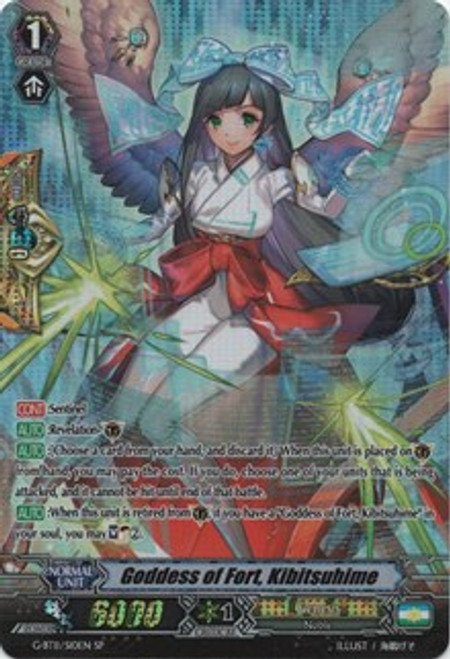 Cardfight! Vanguard: Single Card - Goddess of Fort, Kibitsuhime (SP)