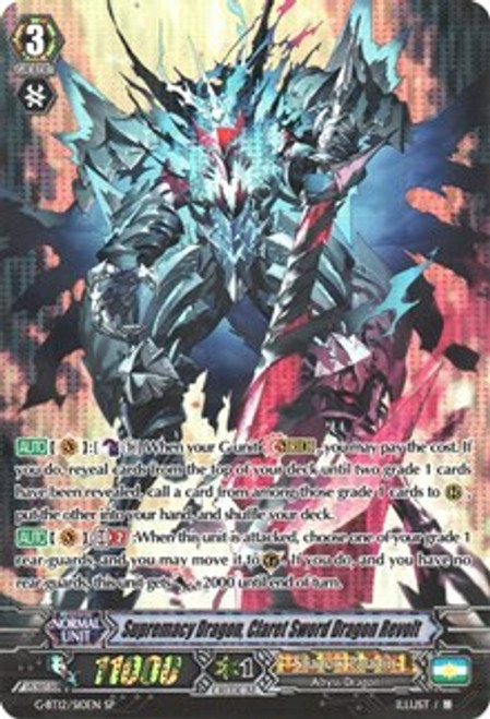 Cardfight!! Vanguard: Single Card - Supremacy Dragon, Claret Sword Dragon Revolt