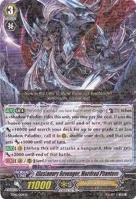 Cardfight!! Vanguard: Single Card - Illusionary Revenger, Mordred Phantom