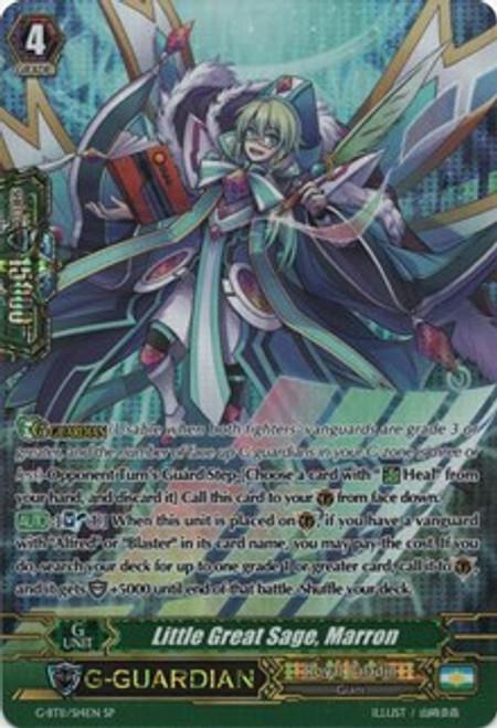 Cardfight!! Vanguard: Single Card - Little Great Sage, Marron