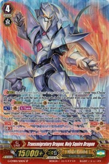 Cardfight!! Vanguard: Single Card - Transmigratory Dragon Holy Squire Dragon (SP)
