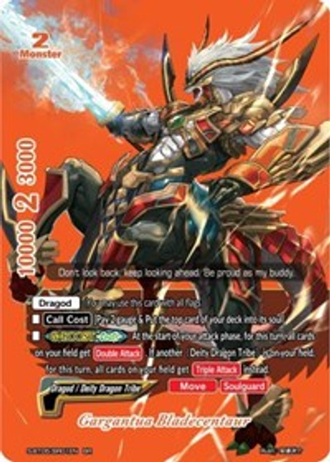 Future Card BuddyFight: Single Card - Gargantua Bladecentaur