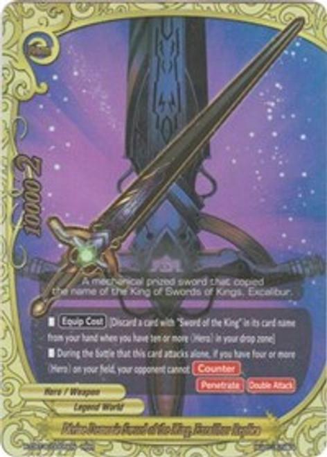 Future Card Buddyfight: Single Card - Divine Demonic Sword of the King, Excalibur Replica