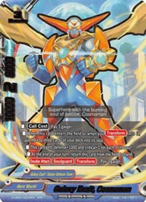 Future Card Buddyfight: Single Card - Galaxy Exalt, Cosmoman