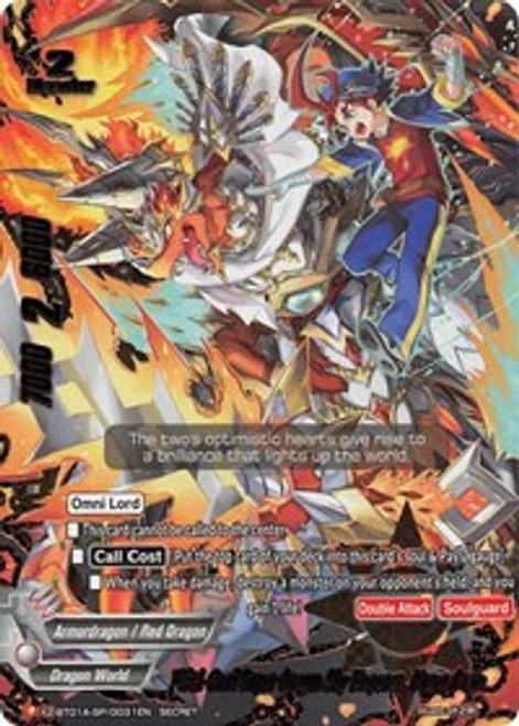 Future Card Buddyfight: Single Card - Fifth Omni Super Dragon Sky Emperor, Mugen Drum