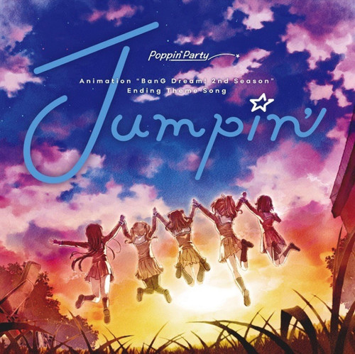 BanG Dream: CD With Blu-Ray - Poppin'Party:「Jumpin'」