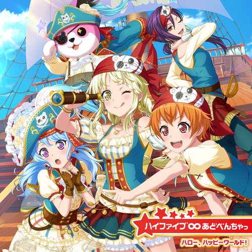 BanG Dream!: CD - Hello Happy World High Five Adventure (Nomal Edition)