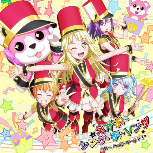 BanG Dream!: Egao Sing A Song CD (With Blu-Ray)