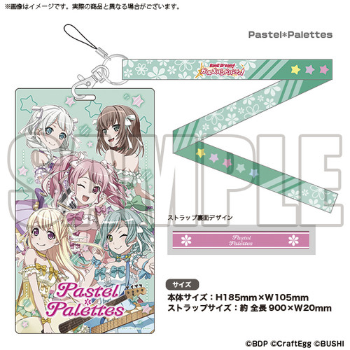 BanG Dream: Ticket Holder - Girl's Band Party Pastel*Palettes