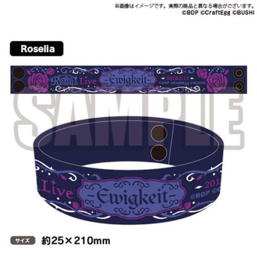 BanG Dream: Rubber Wristband - 5th Live Roselia