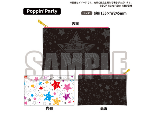 BanG Dream: Multi Pouch - Girl's Band Party Poppin'Party Fake Leather