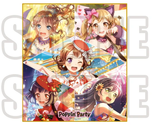 BanG Dream: Shikishi Art Board - Girl's Band Party Poppin'Party