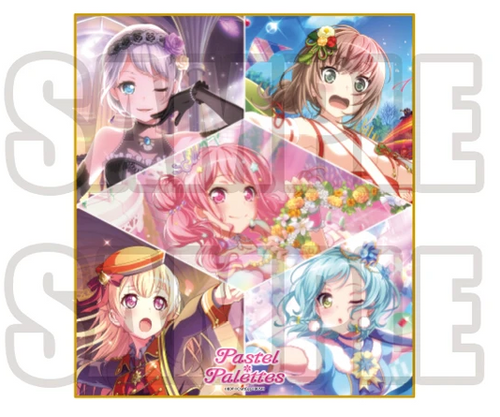 BanG Dream: Shikishi Art Board - Girl's Band Party Pastel*Palettes
