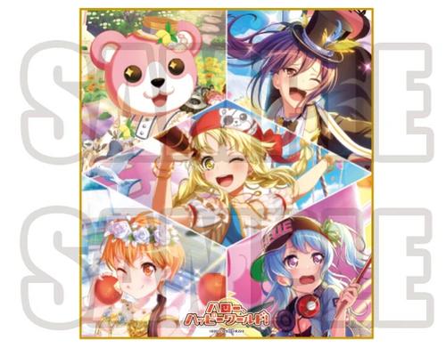BanG Dream: Shikishi Art Board - Hello Happy World