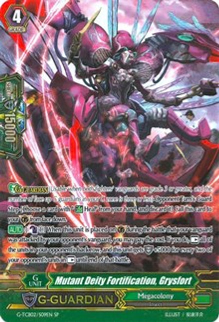 Cardfight!! Vanguard: Single Card - Mutant Deity Fortification Grysfort (448502)