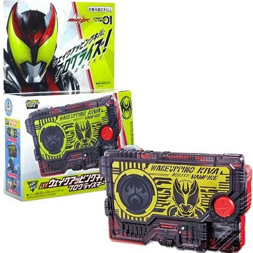 Kamen Rider Zero-One: DX Wakeupping Kiva Progrisekey