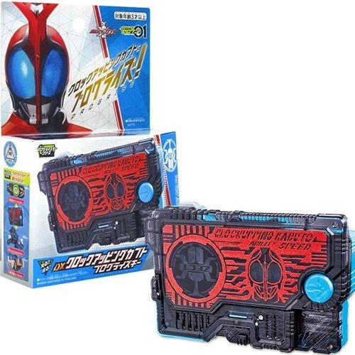 Kamen Rider Zero-One: DX Clockupping Kabuto Progrisekey