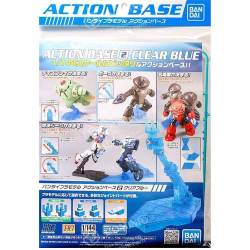 Gundam: Action Base 2 - Clear Blue