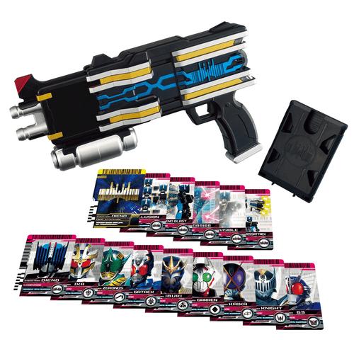 Kamen Rider Decade: DX Diend Driver Ver. 20th