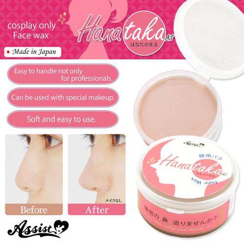 Assist: Cosmetics - Hanatakamaru