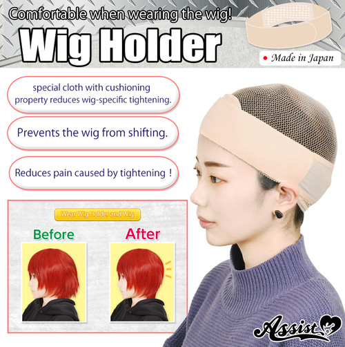 Assist: Cosplay Accessory - Wig Holder