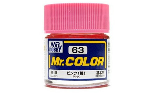 Mr. Color: Paint Jar - Pink