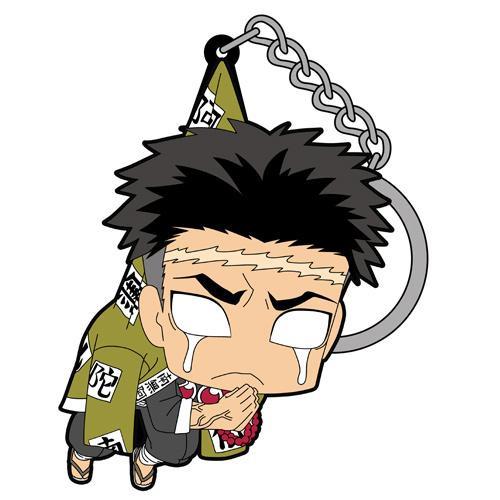 Demon Slayer: Key Chain - Tsumamare Gyomei
