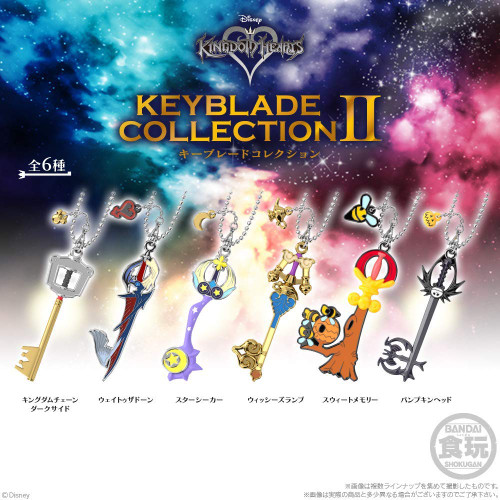 Kingdom Hearts: Keyblade Collection 2 Keychain Set