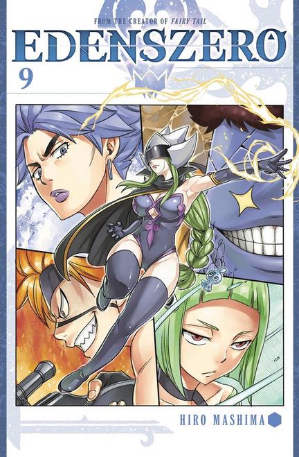 Edens Zero Vol. 9 (Manga)