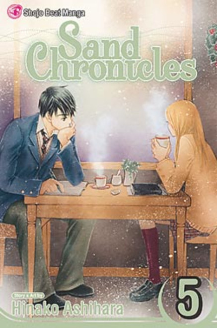 Sand Chronicles Vol. 05 (Manga)