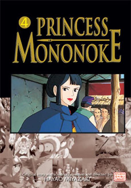 Princess Mononoke Film Comic Vol. 04 (Manga)