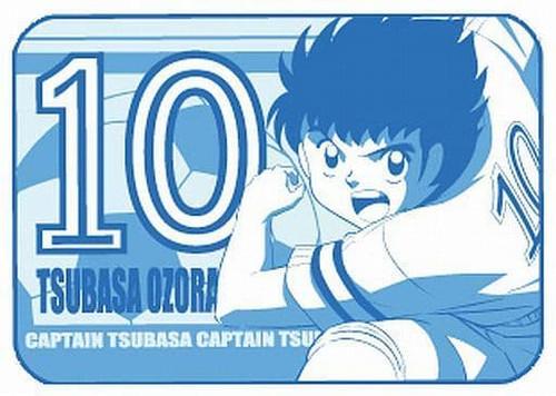Captain Tsubasa: Blanket - Tsubasa
