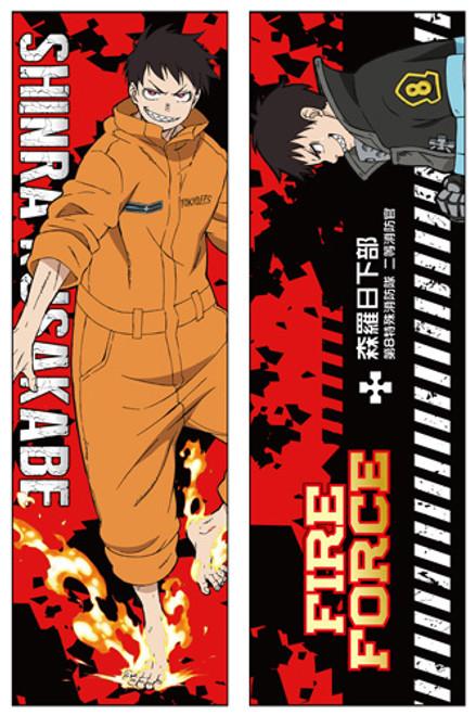 Fire Force: Body Pillow - Shinra