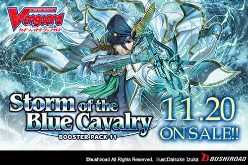 Cardfight!! Vanguard V: Booster Box- Storm of the Blue Cavalry
