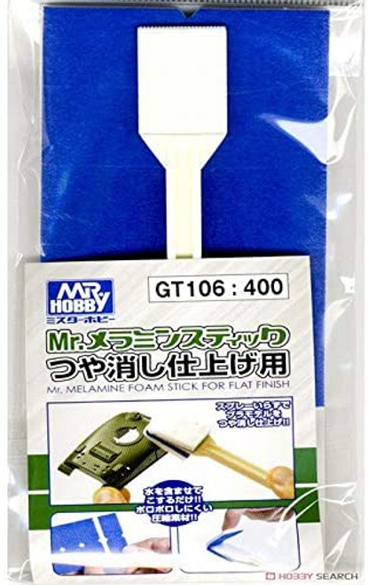 Mr. Hobby Tools: Mr. Melamine Foam Stick