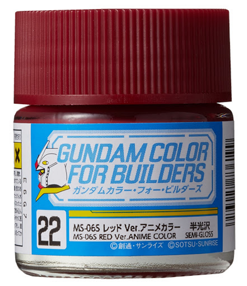 Mr. Color: Gundam Color for Builders- UG22 MS-065 Red (Anime Ver.)