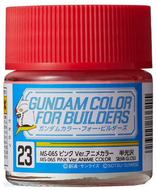 Mr. Color: Gundam Color for Builders- UG23 MS-065 Pink (Anime Ver.)