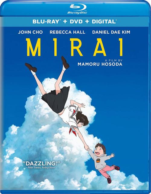 Mirai (Blu-Ray/DVD/Digital)