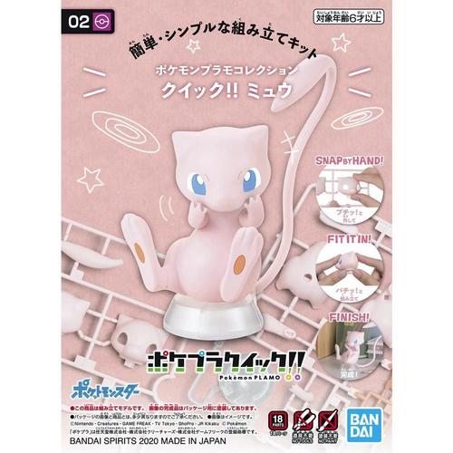 Pokemon: Model Kit Quick - Mew