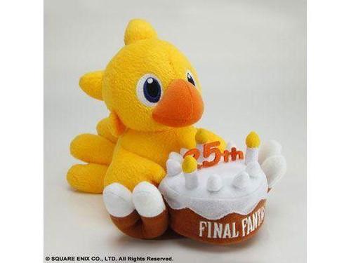 Final Fantasy: Plush - Chocobo 25th Anniversary