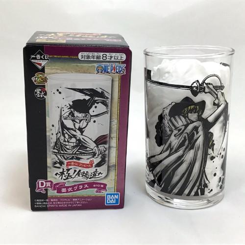 One Piece: Glass - Ichiban Kuji Kyoku no Kengoutachi - Cavendish (105008129)